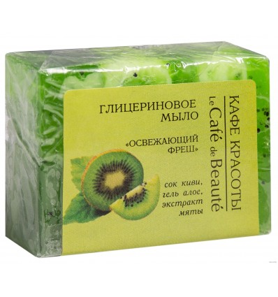 Sapun glicerina kiwi Beauty Cafe 100 g