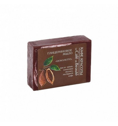 Sapun glicerina ciocolata Beauty Cafe 100 g